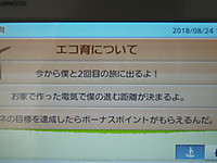 P10908131_2