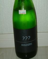 P11006861